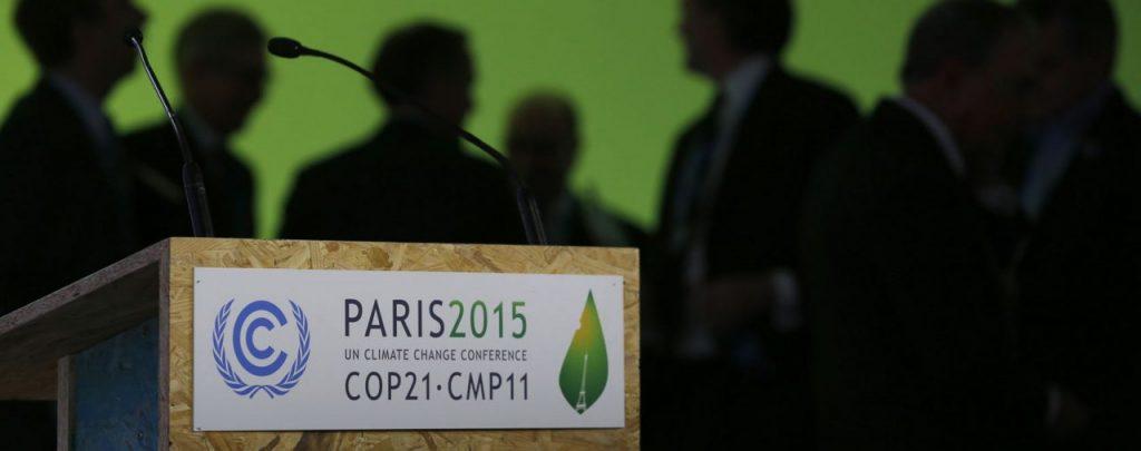 Парижский саммит